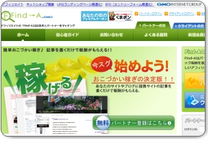 Find-A 解説,Find-A 評価,Find-A